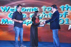 Pompy Borah Awarded by Kunal Gupta